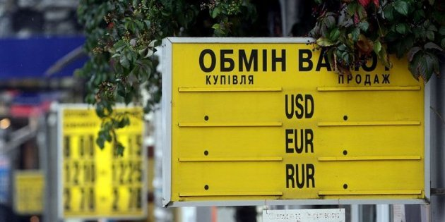 Золотовалютные резервы Украины увеличились на $98 млн