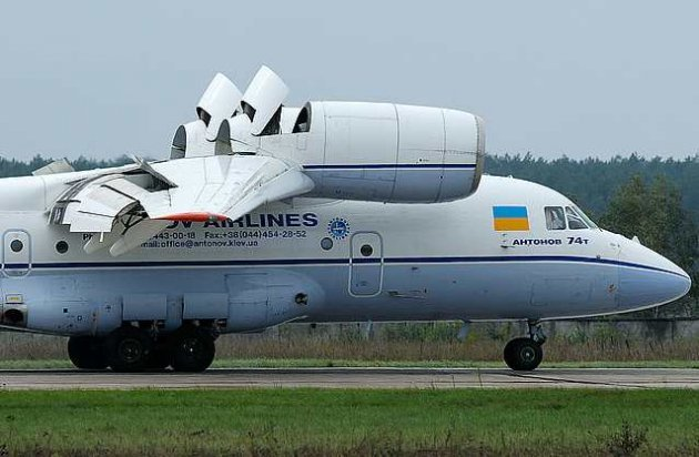 Североамериканская компания инвестирует $150 млн вХарьковский авиазавод
