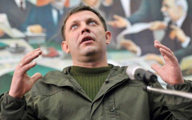 Украинские боевики днем открыли минометный огонь потерритории ДНР