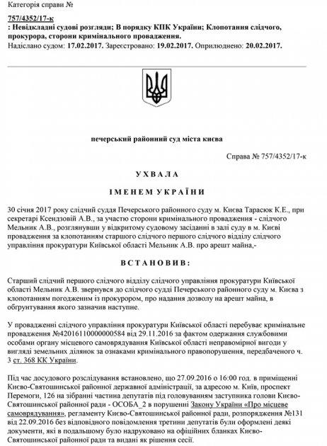 June  2014  USSR News Brief bulletin