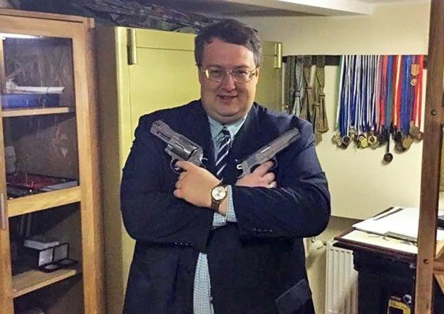 Геращенко сделал объявление оработе сАваковым