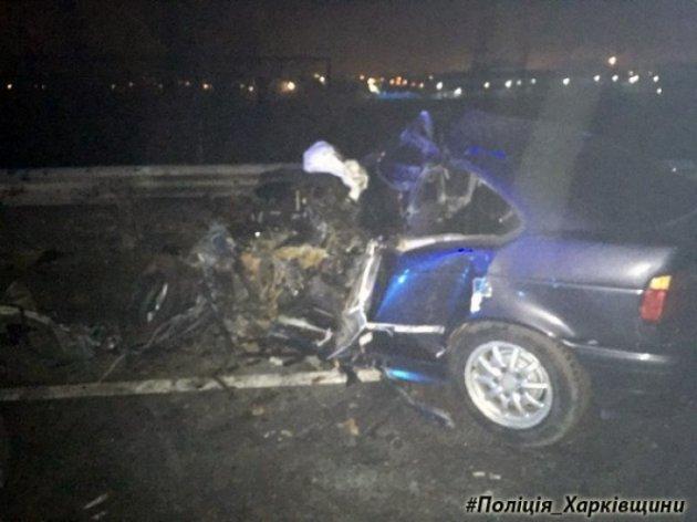 Ужасная  авария навыезде изХарькова. Новая информация