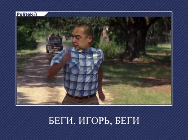 Боевики сохранили оцепление врайоне здешней телекомпании— Ситуация вЛуганске