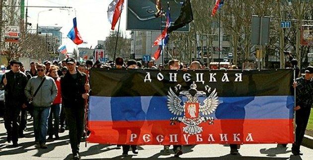 ВДНР сообщили озадержании неменее 10-ти украинских диверсантов