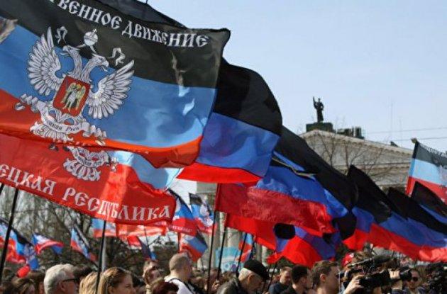 ВВерховной раде призвали травить граждан ЛНР дихлофосом