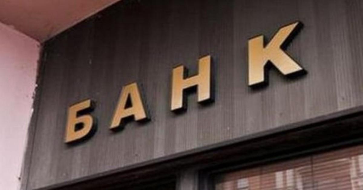 НБУ отозвал лицензию уеще одного банка