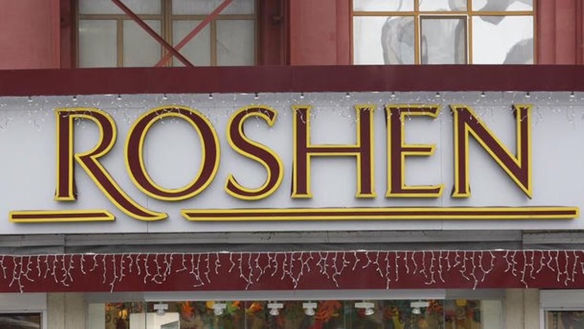 «Киевхлеб» оштрафовали заимитацию упаковки торта Roshen
