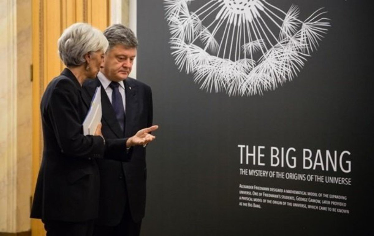 МВФ призвал украинскую власть обеспечить независимость НАБУ иСАП