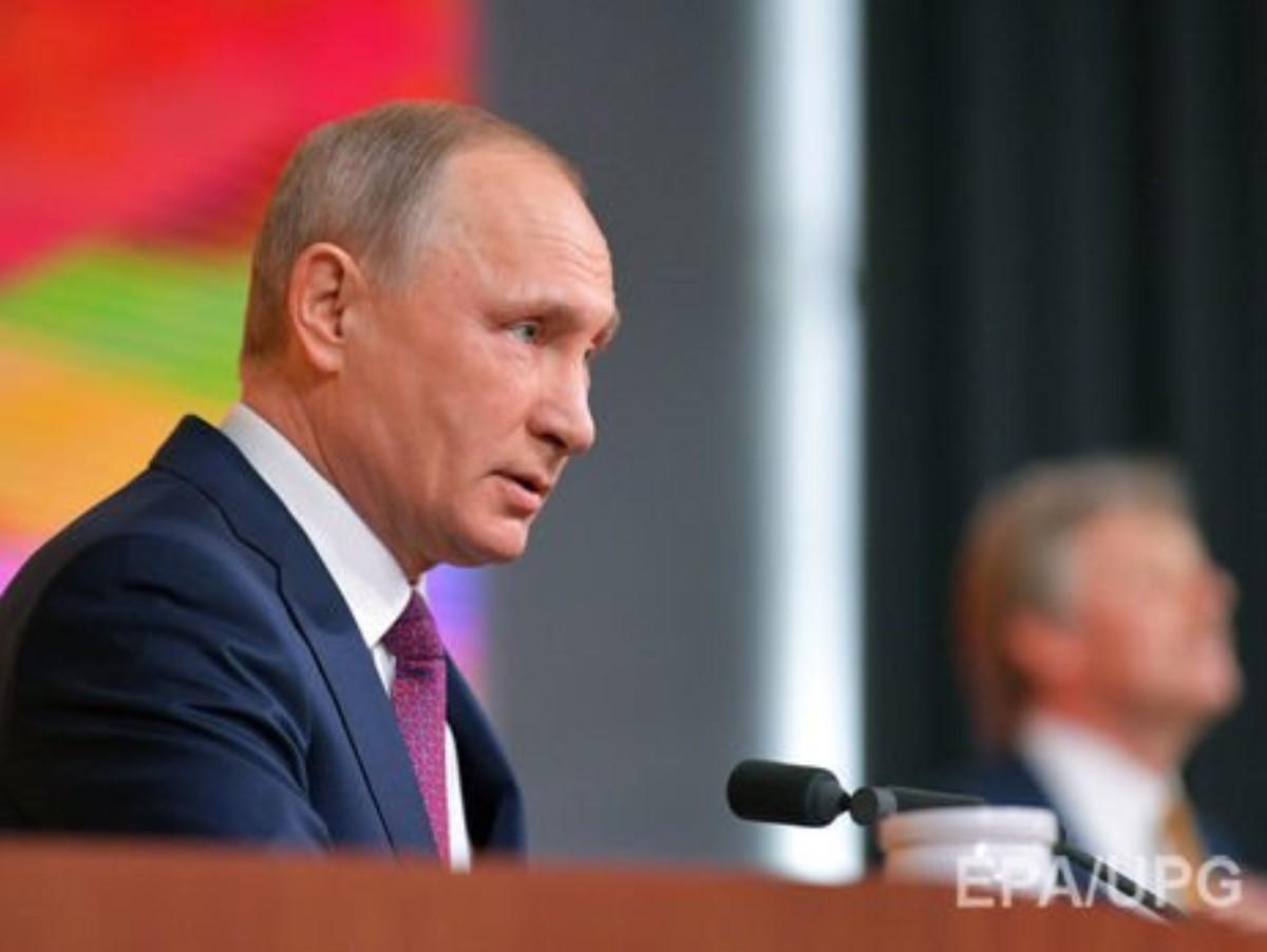 Президента ошарашил плакат «Путин бабай»