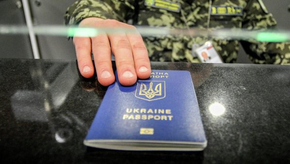 EC выдвинул Украине жесткое требование