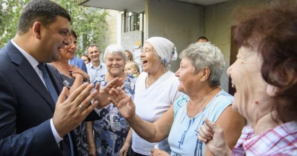 Гройсман разъяснил, почему вгосударстве Украина увеличились цены намясо