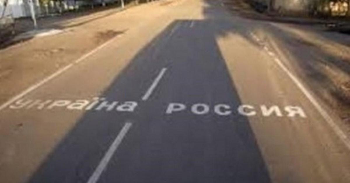 Гражданская супруга полковника Захарченко покинула РФ