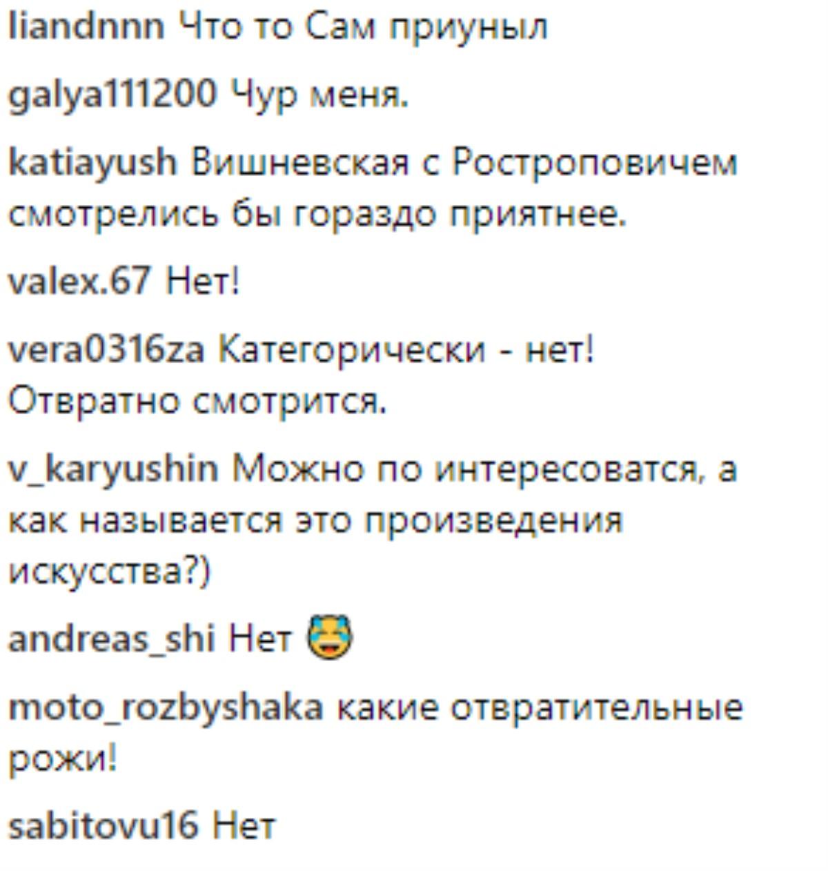 """""""Отвратительные рожи"""": в сети высмеяли крымский портрет Путина и Медведева"""