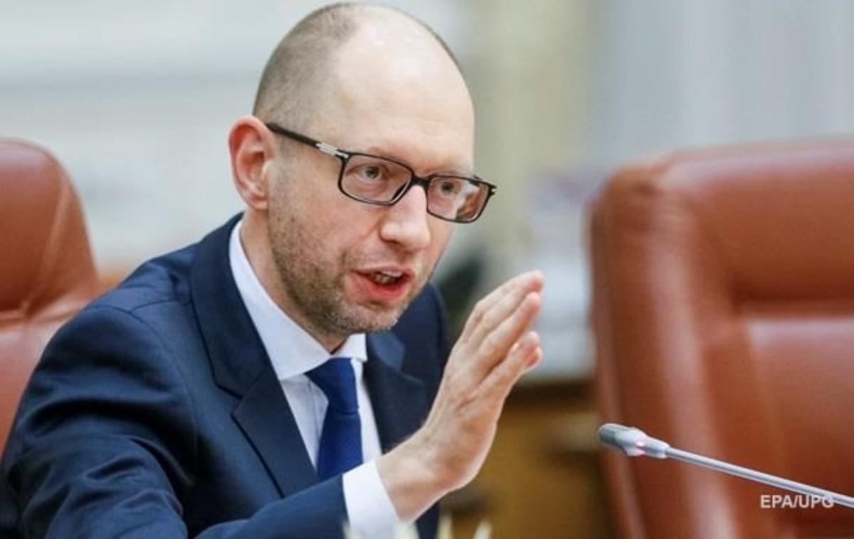 «Кремль боится»: в«Народном фронте» прокомментировали реакциюРФ назадержание Яценюка