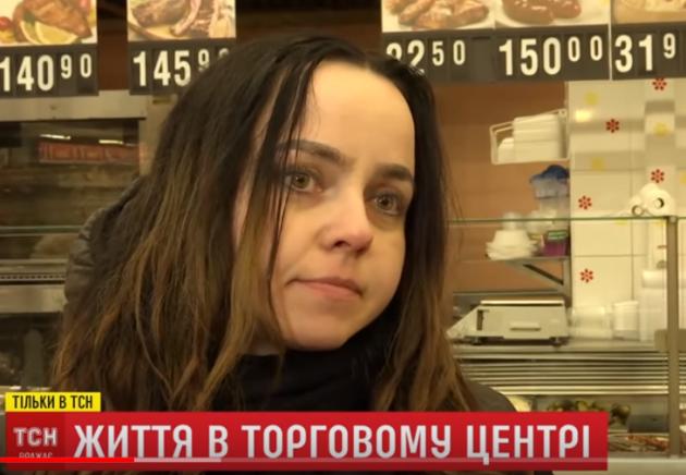ВоЛьвове девушка уже три месяца живет в коммерческом центре