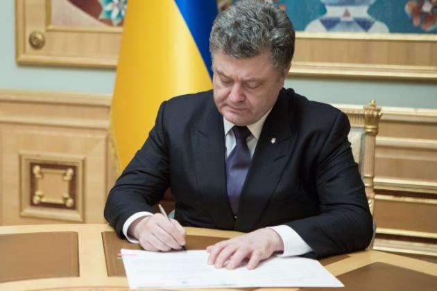ВУкраинском государстве проведут референдумы относительно вступления вНАТО иЕС