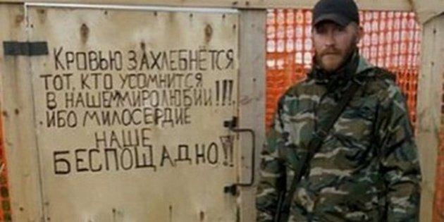 ВВС: русские частные военные компании учавствуют вгражданском конфликте вСудане