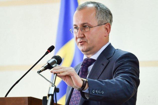 Заезд в государство Украину запрещен двум тысячам граждан России - руководитель СБУ
