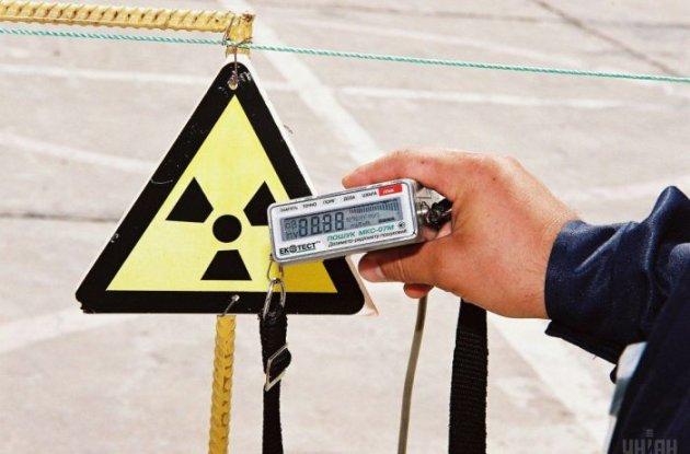 Откуда возникла радиация?<br /> 196