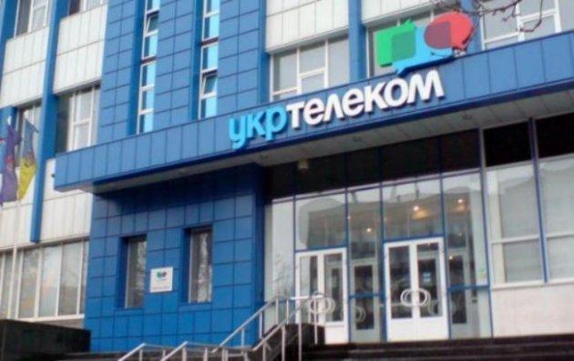 Апелляционный суд окончательно расторг договор сАхметовым ивернул «Укртелеком» государству