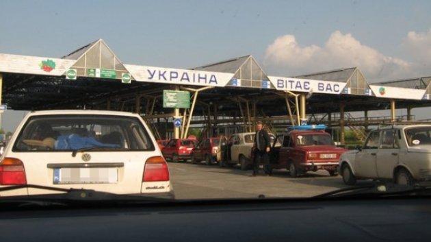 «Подарок» наНиколая: Через «Шегини» пытались вывезти валюты на7 млн грн