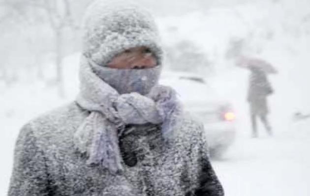 Навыходных в Украинское государство придет оттепель исильный ветер