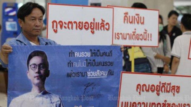 Организатора финансовой пирамиды вТаиланде приговорили к13 тысячам лет тюрьмы