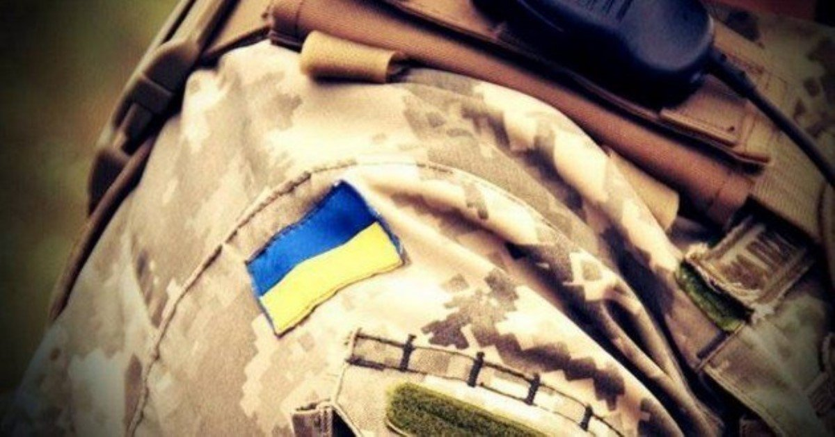В столицеРФ задержали участника «АТО»