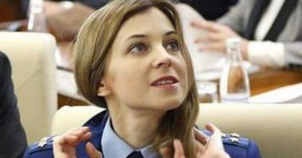 РФ: Поклонская настаивает, что имеет одно гражданство