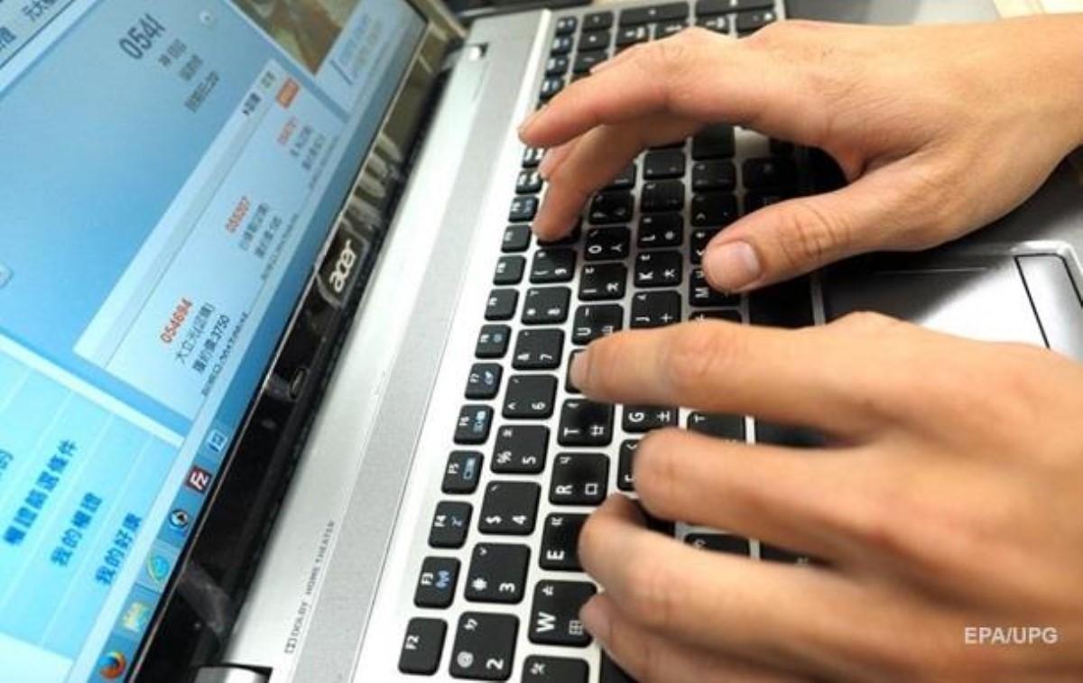 Активисты сообщили овзломе сайта Минюста: сотни гигабайт данных украдены