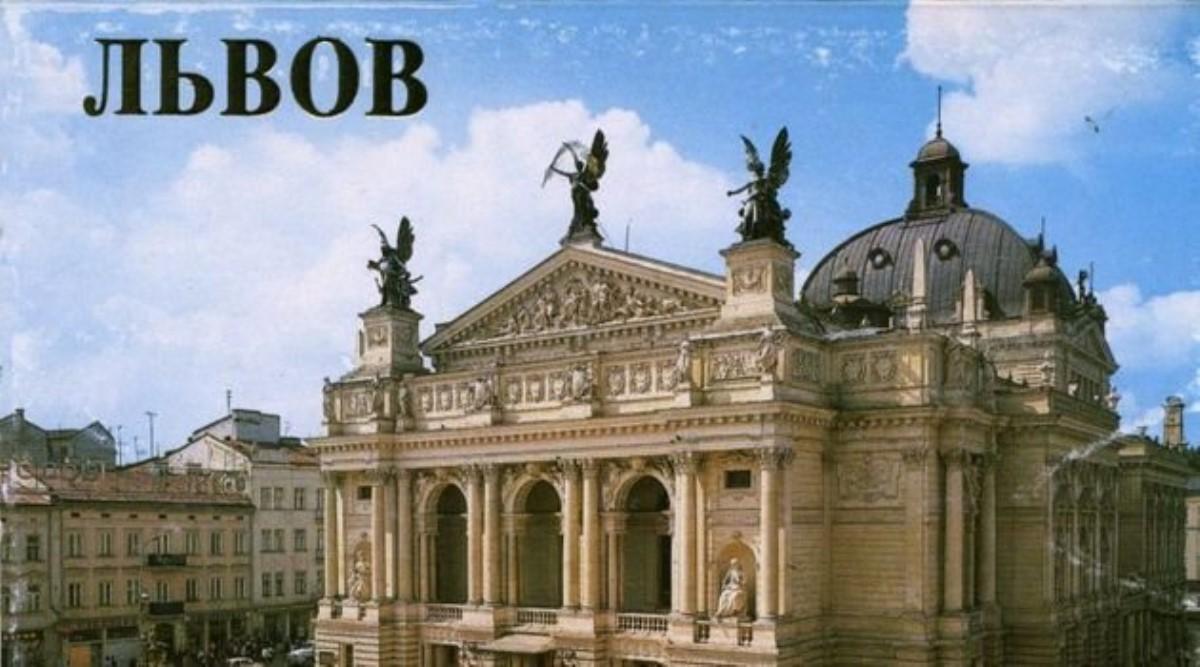 «Сепаратистский скандал»: воЛьвовской опере солист балета поддерживает «ДНР»