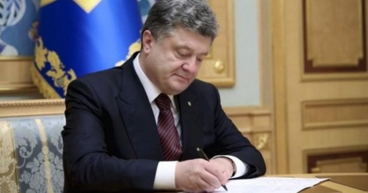 Вадминистрации Порошенко поведали о размещенных рукописях президента