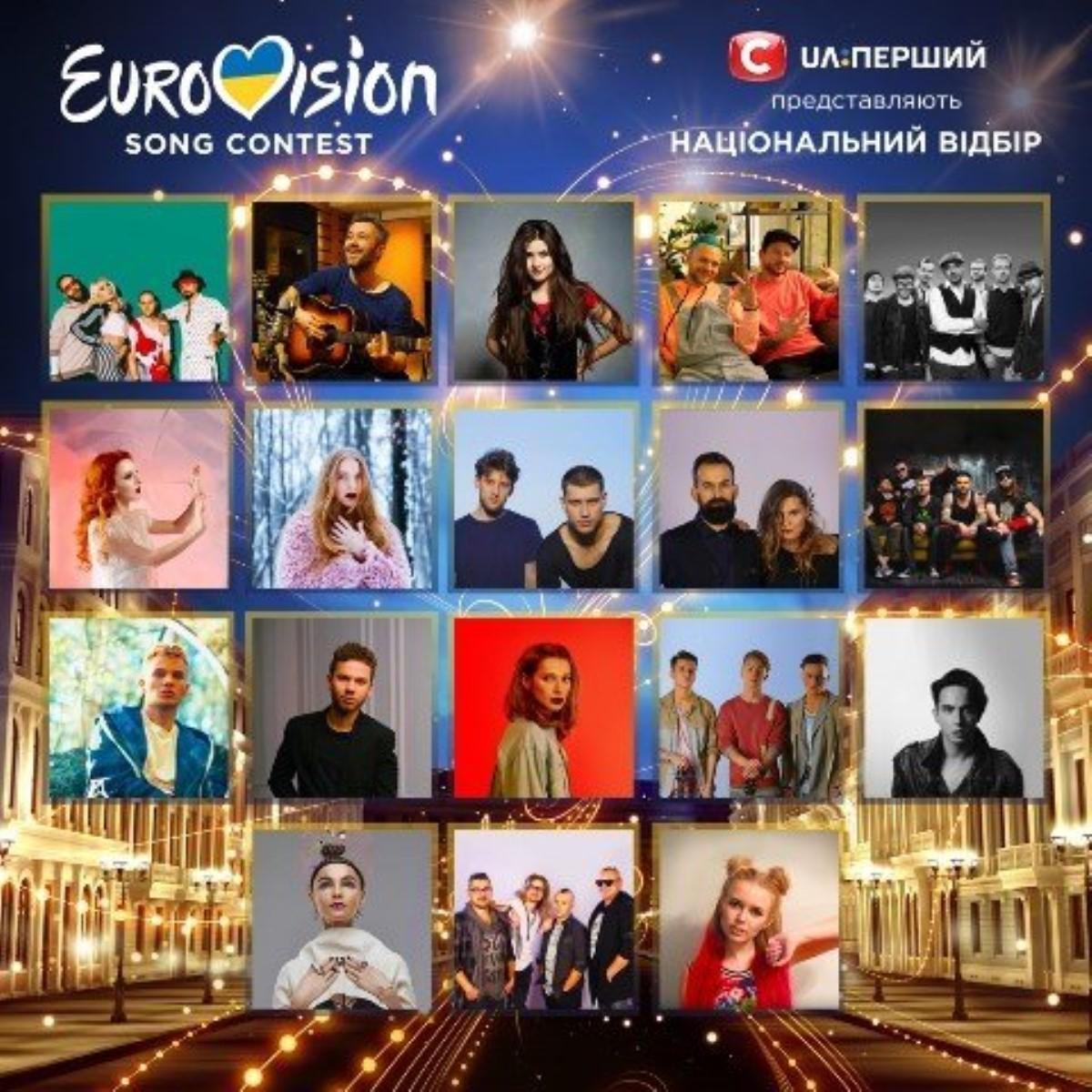 Евровидение: внацотборе Украины примут участие 18 исполнителей