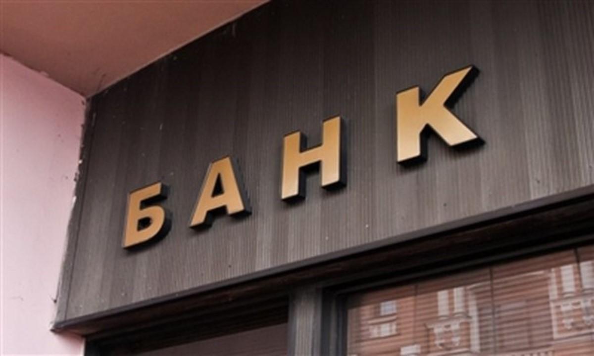 За2017 год банки закрыли неменее 800 отделений