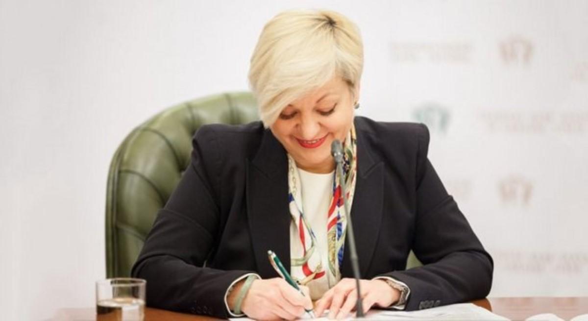 Порошенко определился скандидатурой нового руководителя  НБУ