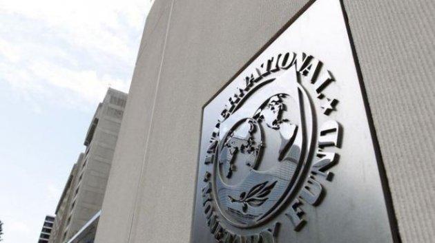 Государство Украину могут отнять $800 млн из-за закона обАнтикоррупционном суде