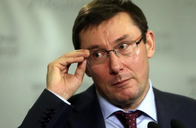 Генеральный прокурор Украины сказал о проведении спецконфискации 3 млрд грн в 2018г.