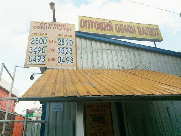 Импорт из Российской Федерации вырос на40% — НБУ