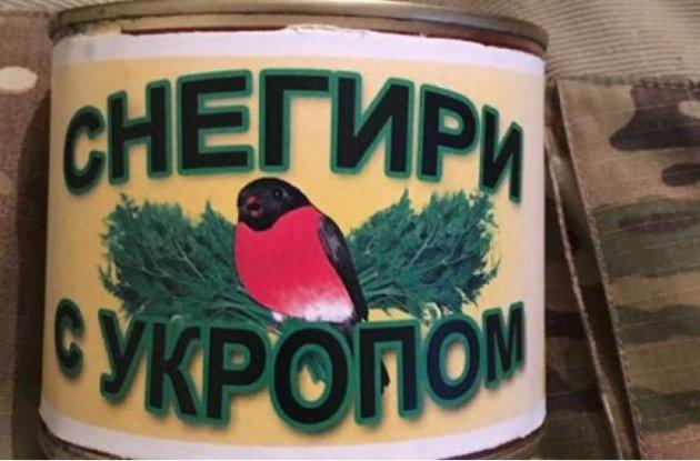 Захарова поведала, что Украина «обвиняет» Российскую Федерацию в«использовании» снегирей