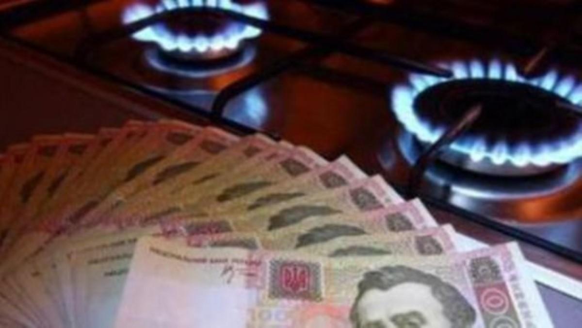 Повышение цен нагаз вгосударстве Украина: стало известно о новейшей инициативе властей