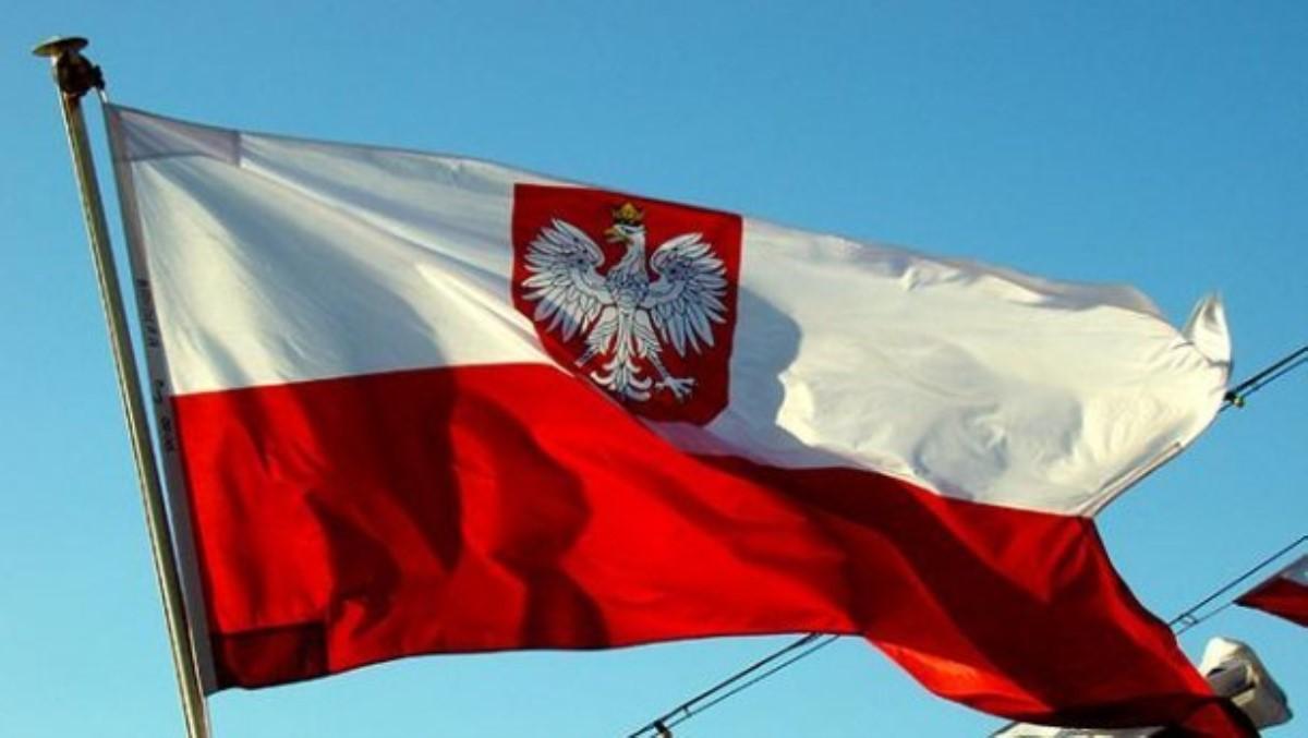 ДопроверкиКС Польши закон об университете нацпамяти всилу невступит