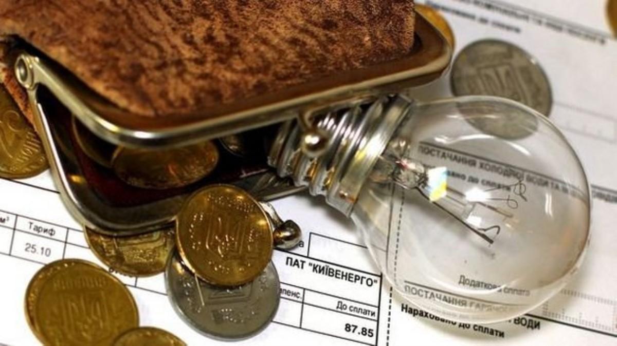 Нацкомиссия: Цены заэлектроэнергию для украинцев ниже рыночных вдвое
