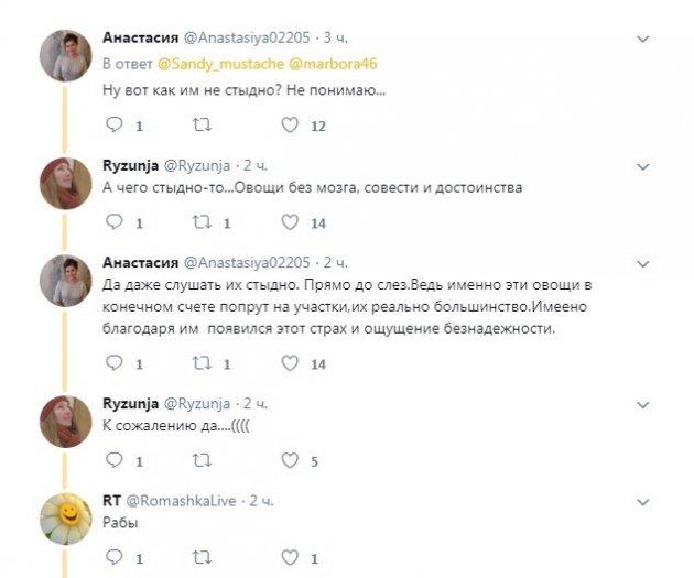 """Российские пенсионеры сочинили """"срамную"""" песню про Путина"""