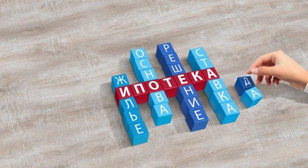Фонд гарантирования требует поднять обязательную сумму возмещения депозитов до400 тыс грн