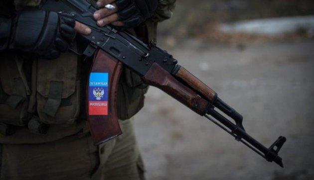 Геращенко обамнистии боевиков: Это нереально