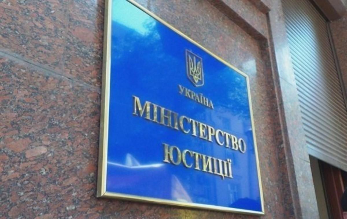 Минимальные алименты хотят увеличить до2 тыс. грн