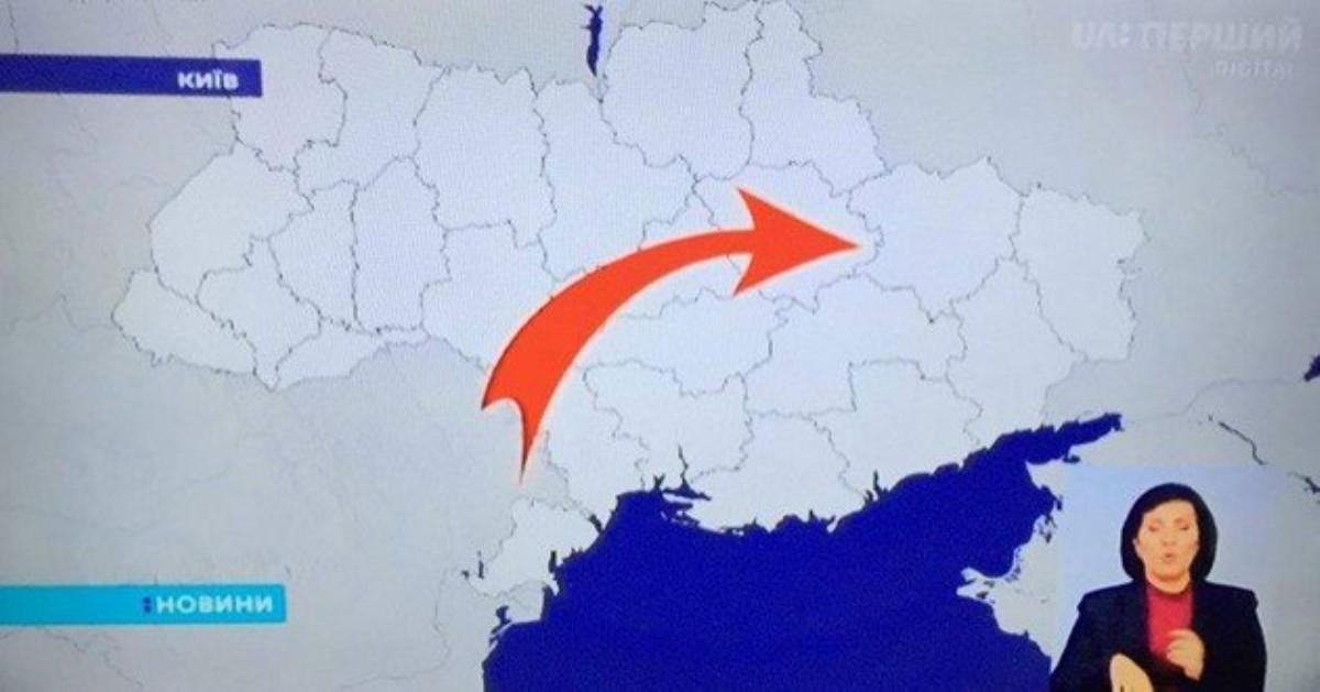 «Забыли нарисовать». Украинский канал продемонстрировал вэфире карту без Крыма