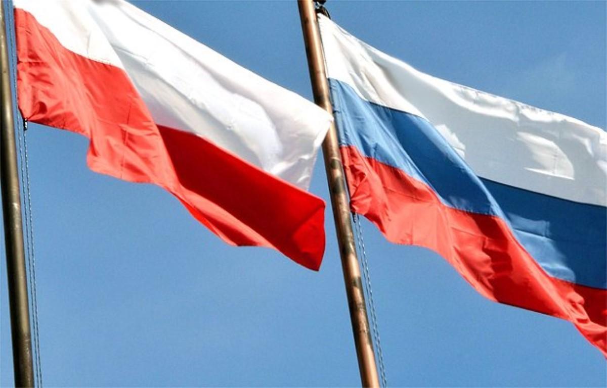 28 визовых центров Польши в Российской Федерации остановили свою работу