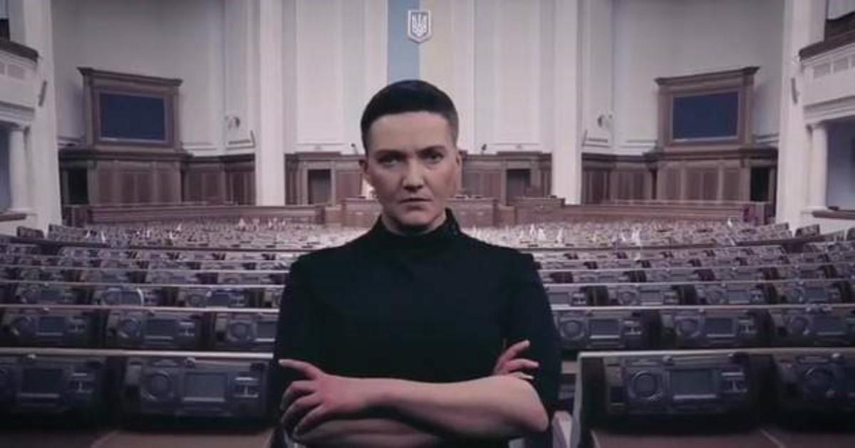 Савченко заявляет, что несбежит из государства Украины