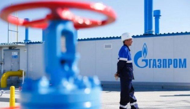 «Укртрансгаз» предупредил ЕС о возможных проблемах с поставками газа